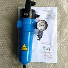 A39TH壓縮空氣恒溫加熱器Walker小型電加熱