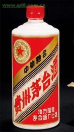 生肖茅台回收上门回收北京价格