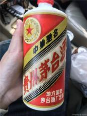 阳原县老酒回收市场价很贵