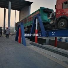 平顶山散料自动卸车液压翻板厂家