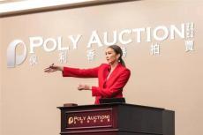 廣元古董古玩藝術品鑒定出手拍賣