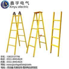 绝缘梯2.5米绝缘单梯玻璃钢梯子人字梯绝缘