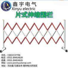 可移动式玻璃钢片式围栏电力施工伸缩围栏