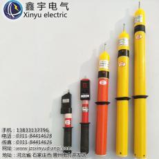 高壓驗電筆10KV驗電器35KV聲光報警測電筆國