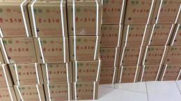 克孜勒整箱茅台回收-更贵的报价公司