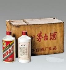 晋城回收88年茅台酒回收53度茅台酒多少钱