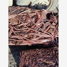 嘉峪关废铜免费评估回收