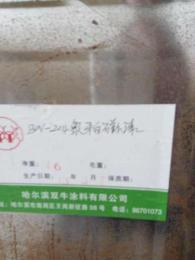 吉林回收库存苯氧乙醇厂家