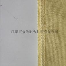 芳纶防护用1414黄色机织布 芳纶防火机织布