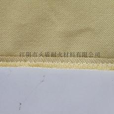 芳纶短纤编织用芳纶机织布 防护服用芳纶布