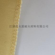 防护服用机织布 耐高温芳纶短纤机织布