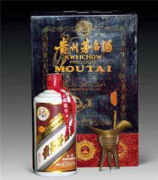 热文-上海回收珍品茅台酒我们高价回收