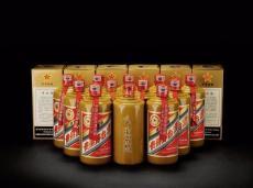 庆贺中国加入世贸组织茅台酒回收单瓶报价