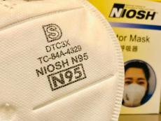 深圳一次性醫用防護口罩空運進出口報關流程