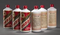 四平回收98年茅台酒回收53度茅台酒多少钱