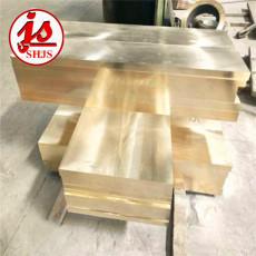 C6871铝黄铜带C6871铝黄铜板