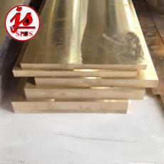 C3601BD黄铜板厂家直销