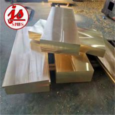C6872铝黄铜棒C6872铝黄铜