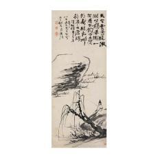天水古董古玩艺术品鉴定出手拍卖