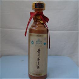 贛州回收19年茅臺酒-贛州現在茅臺酒回收價