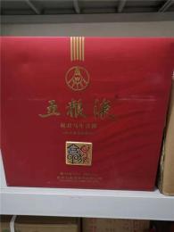 天津回收3升茅臺酒瓶回收價格多少今日行情