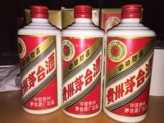 撫順市回收30年茅臺酒瓶回收價格查詢收購酒