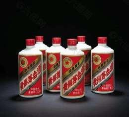 西青区回收50年茅台酒瓶子上门回收