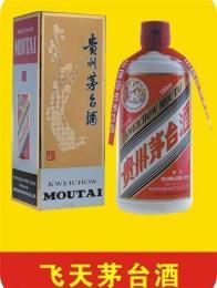 延庆县回收拉菲酒瓶子高价收购