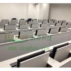 佛山科桌 翻轉電腦桌 學校機房電腦桌多媒體