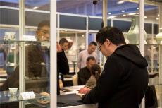 哈布斯堡国际拍卖有限公司新加坡场征集