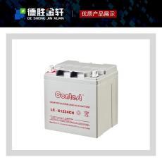 康迪斯鉛酸蓄電池LC-X127CH醫療石油鐵路