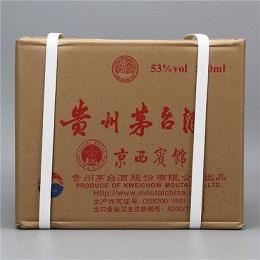 丽江回收整箱茅台酒回收19年茅台酒多少钱