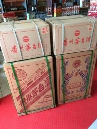 北海回收飞天茅台酒回收04年茅台酒价格表
