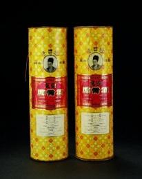 南平回收整箱茅台酒回收10年茅台酒多少钱