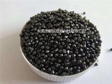 食品级黑色砂 食品级黑色母粒 无载体黑色母