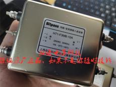 Bitpass伺服变频器滤波器HT1-K3NT-15A