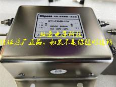 Bitpass伺服变频器滤波器HT1-K3NT-30A