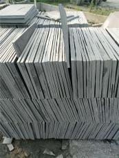 江西青石板板岩厂家