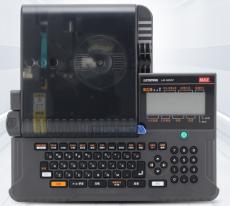 丽标C-280T通用型线号打印机C-280E