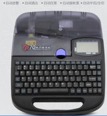 丽标C-210T电子打号机 号码管打印机