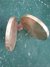 C18400铜铬锆C18400