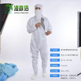 凌亦浩工业防护服 防静电侧开连体工作服