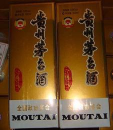 围场满族蒙古族自治县五粮液回收上门鉴定