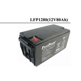 FirstPower蓄電池LFP1275一電12V75AH保修