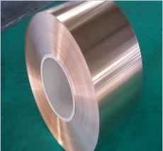 CDA270引线框架铜带