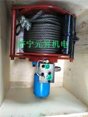 元昇低速液壓馬達絞車 蘇州船用液壓絞車