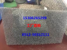 泡沫鎳海綿鎳扣式電池用泡沫鎳 導電泡沫鎳
