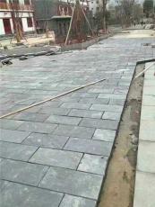 青石板石材厂家 青石板石材