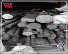 预硬调质熔喷布钢Incoloyalloy945原装质量