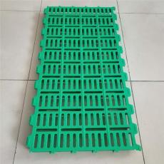 防滑羊地板  塑料板羊床  防滑羊床